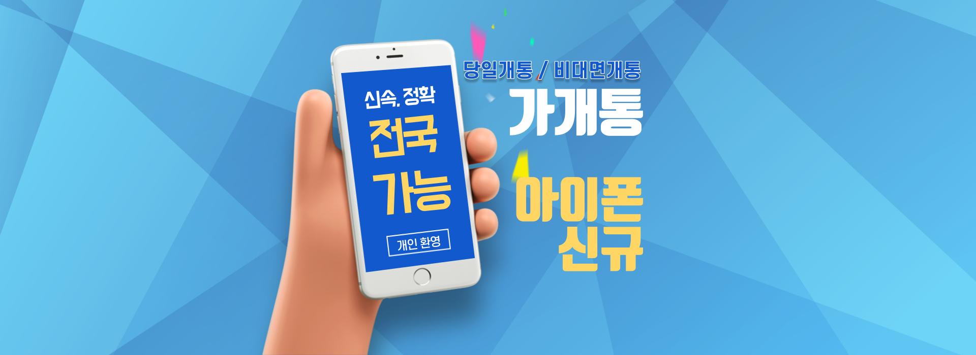 je-mok-eul--ip-ryeok-hae-ju-se-yo.-1614046133.png